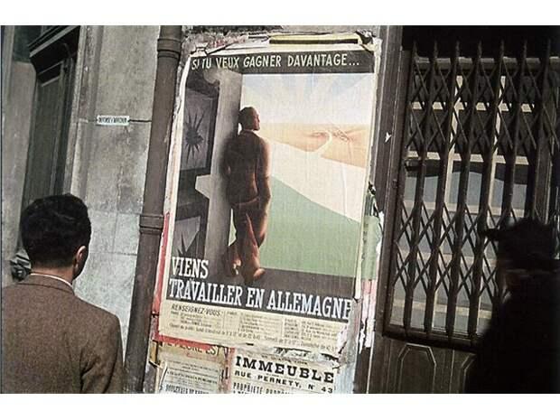 """""""Париж в оккупации 1941-44г"""". Эти фото поразили многих!"""