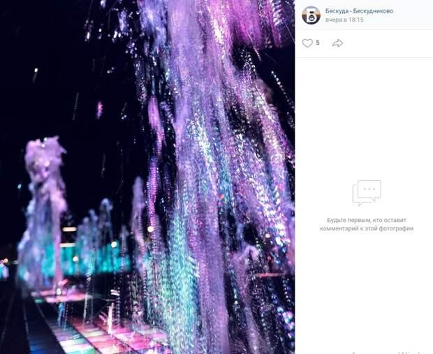 Фото дня: волшебные краски фонтана в Бескудниковском парке