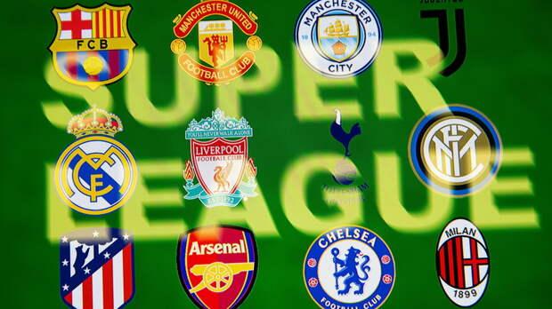 СМИ: Один из английских клубов задумался о выходе из Суперлиги