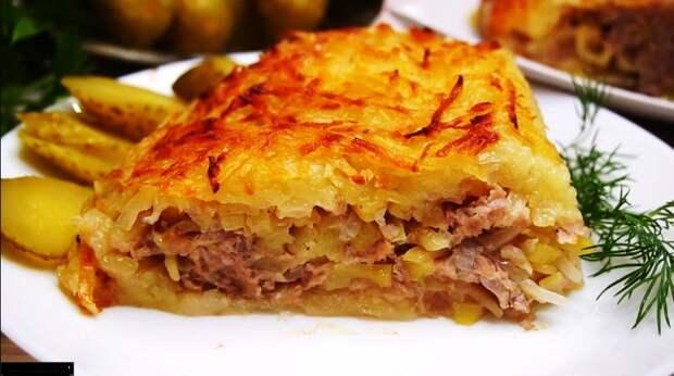 Картофельно-мясная запеканка «Харя»
