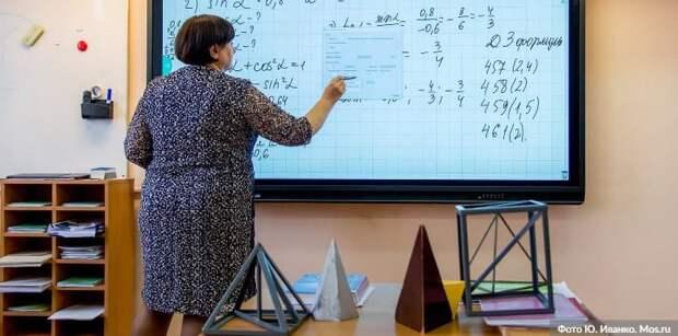 Собянин: В Левобережном в этом году откроется новая школа на 1 900 мест/Фото: Ю. Иванко mos.ru