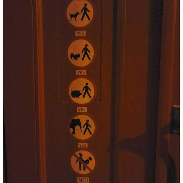 Обслуживаем только зоофилов дорожный знак, знак, знаки, неведомая херня