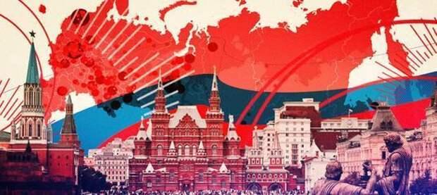 «Два мира»: расцвет России и подъём Донбасса