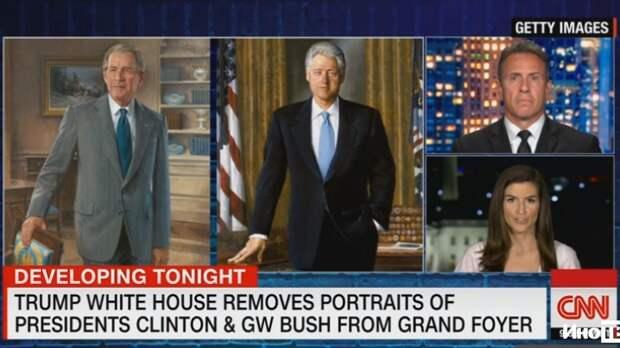 CNN: с глаз долой, из сердца вон — Трамп перевесил портреты Клинтона и Буша на задворки Белого дома