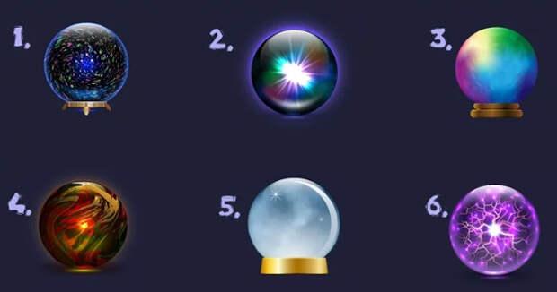 Выберите один из магических шаров и узнайте кое-что интересное о своем будущем