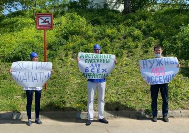 Волонтеры привлекли внимание к дефициту бассейнов в Южном округе столицы