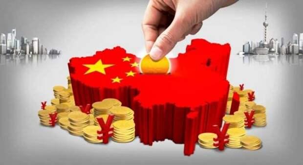 Китай получил рекордные объёмы прямых иностранных инвестиций вэкономику