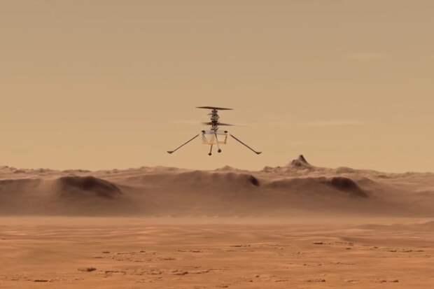Вертолет «Инженьюити» впервые совершил на Марсе «дальний» перелет