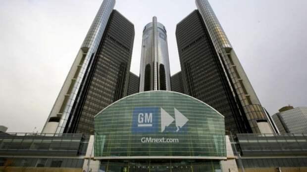 Прокуроры готовят иски о мошенничестве против GM