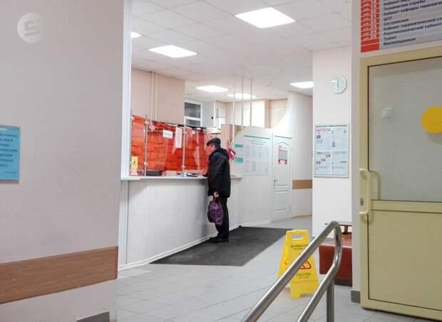 Жителям Удмуртии рассказали о режиме работе поликлиник и стоматологий в новогодние праздники
