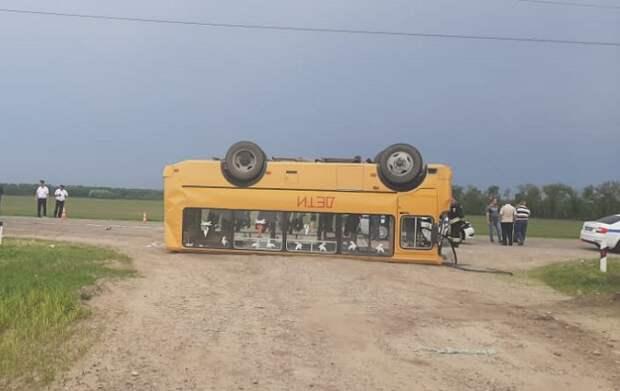На Кубани завели дело о ДТП со школьным автобусом