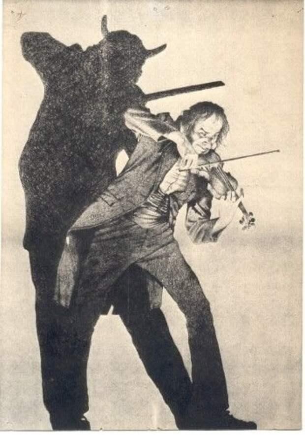 Карикатура на Паганини