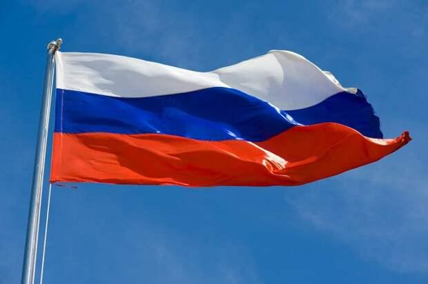 В семейном центре «Родник» отметят День России