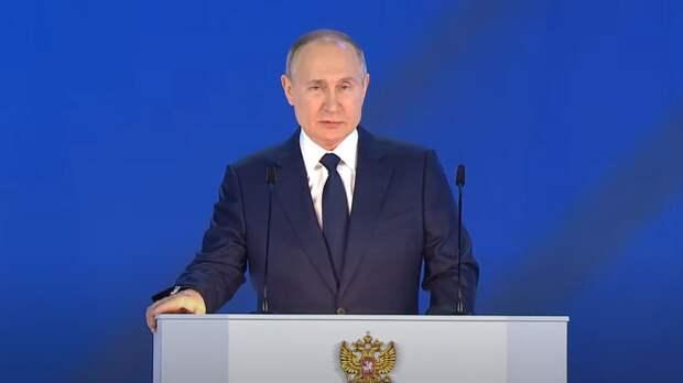 Путин заявил о готовности Москвы к широкому межгосударственному сотрудничеству