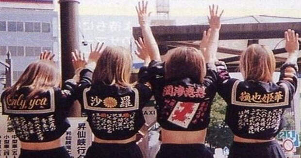 Дерзкие и опасные: 20 винтажных фото японских девушек сукэбан