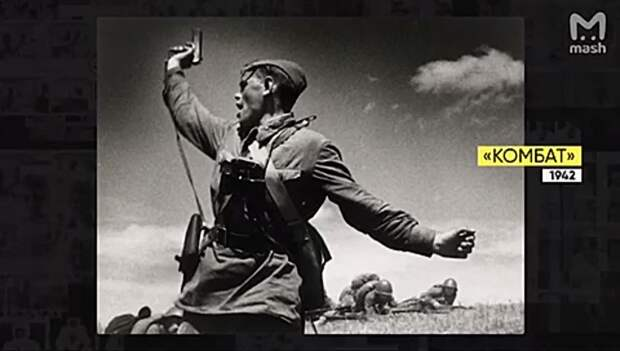 """Весь мир знает этот снимок. """"Комбат"""" фотографа Макса Альперта стал одним из символов..."""