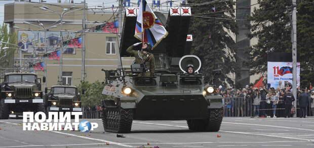 Президент Украины увидел в Парадах Победы нарушение «Минска»