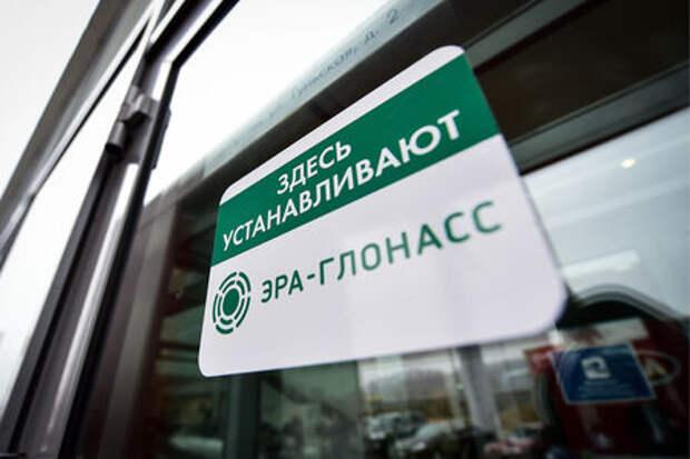 В Приморье начали бороться со спекуляцией системами ЭРА-ГЛОНАСС