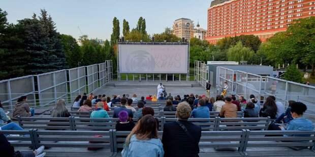 Сергунина: Более 120 культурных площадок Москвы приглашают на «Ночь кино» Фото: М. Денисов mos.ru