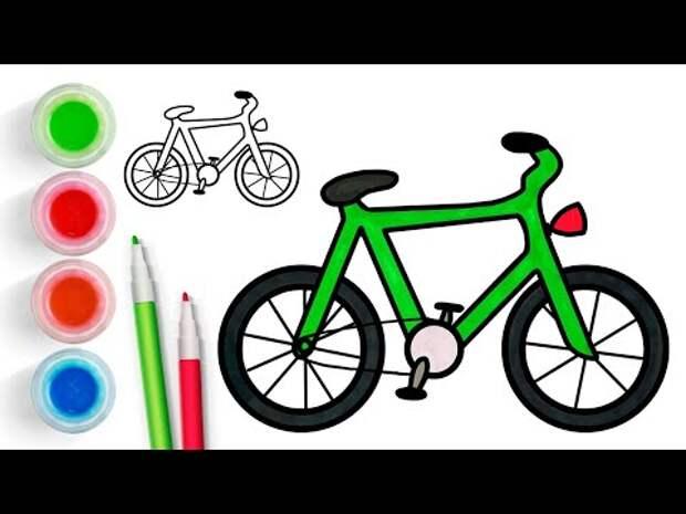 Велосипед - рисовать рисунок l Как нарисовать велосипед для детей l Раск...