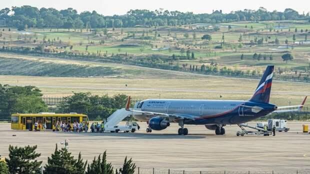 """""""Аэрофлот"""" начислит крупную сумму бонусов первым 10 тысячам привитых пассажиров"""