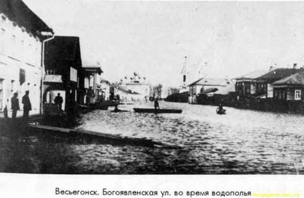 Города, затопленные водохранилищами