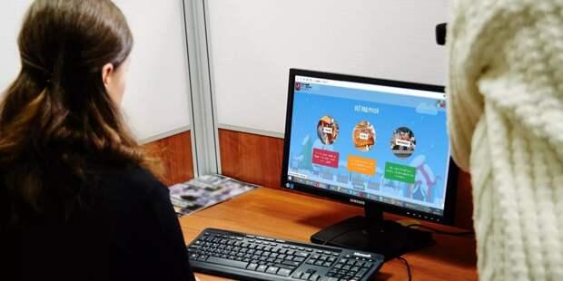 Зачем нужна полная учетная запись на сайте mos.ru, рассказали жителям города