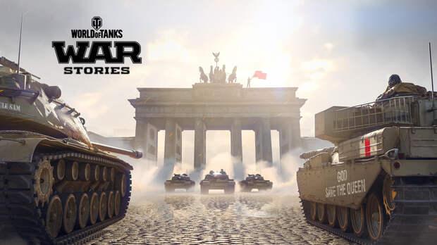 На «Яндекс.Музыке» появился новый подкаст «Военные истории с World of Tanks»