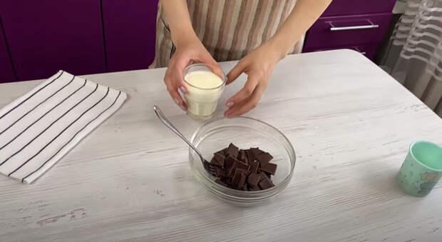Торт Черепаха рецепт классический