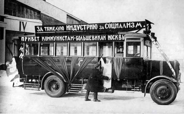 и еще несколько фото советских автобусов: автобусы, история, это интересно