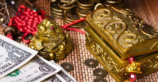 13 шагов к богатству. Часть 2