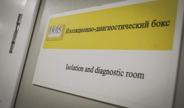 Мужчина иженщина умерли откоронавируса вБелгородской области