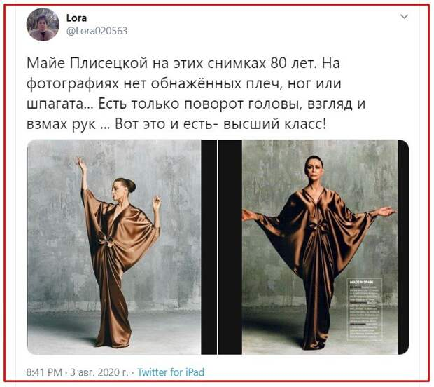 Мои ноги - это ноги всей России: Волочкова в суде отличилась красноречием...