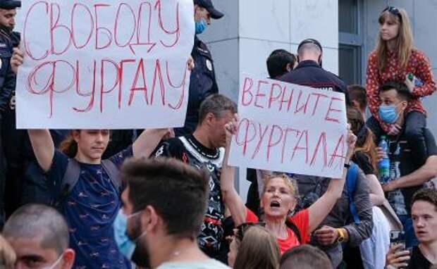 На фото: участники несанкционированного митинга в поддержку губернатора Хабаровского края Сергея Фургала