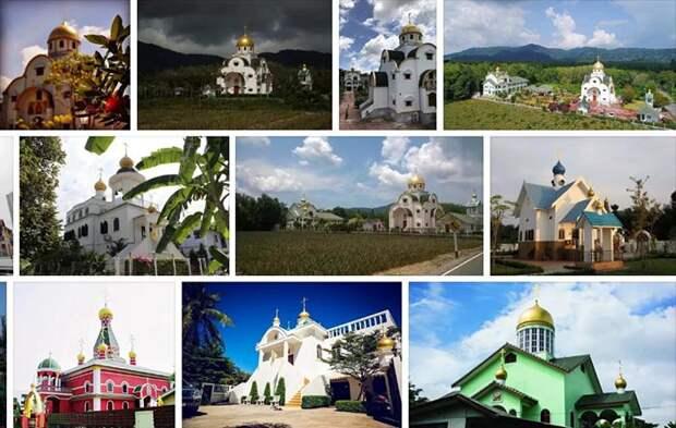 Православные храмы РПЦ в Тайланде