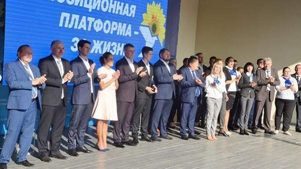 На Украине пророссийская партия вышла в лидеры. Что это означает для России и Украины?