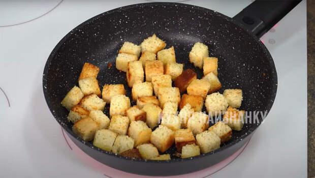 Кусочник: часто его готовила, когда муж зарабатывал 23 копейки в день