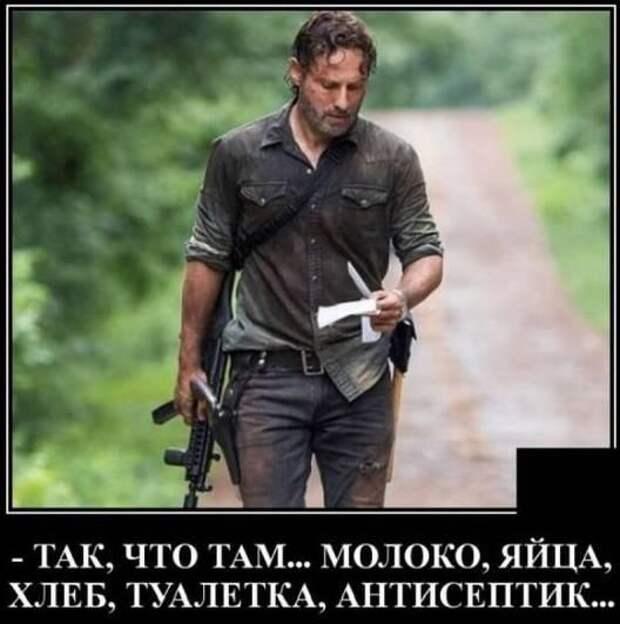 Мужик в Одессе останавливает тачку — «Шеф, мне на Деpибасовскую!»...