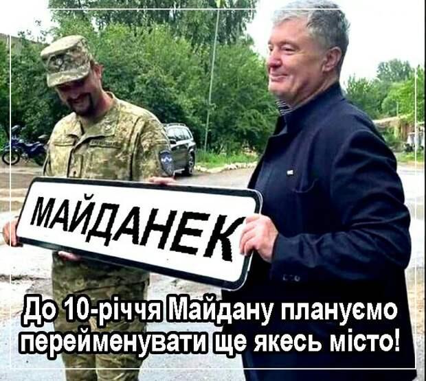 На Украине всё готово к госперевороту