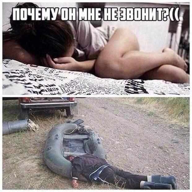 1477480396_fotoprikoly-dlya-zhenatyh-7