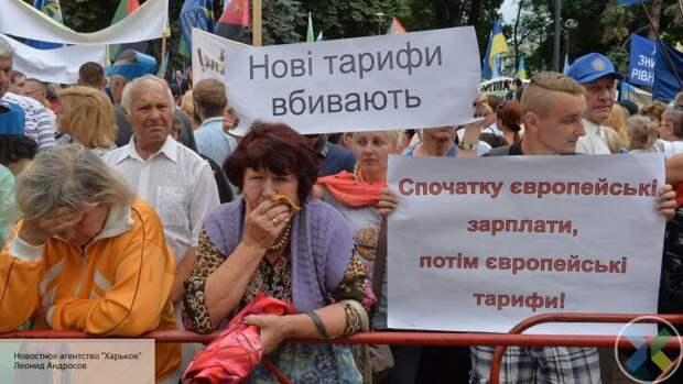 Тарифы на Украине: за последние десять лет стоимость услуг ЖКХ возросла в 10 раз
