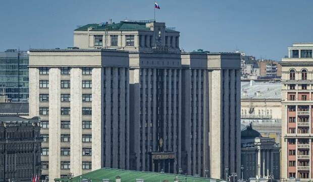 Дума приняла федеральный бюджет на следующие три года
