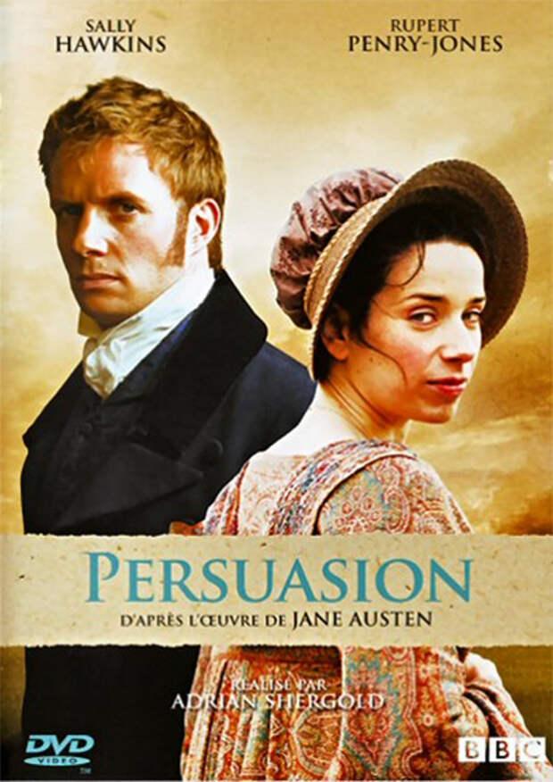 Афиша фильма 2007 года