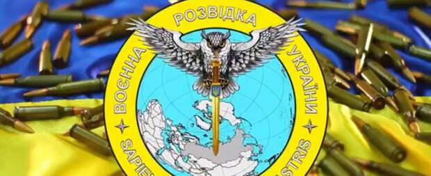 ФСБ: Украинская разведка взорвала газопровод в Крыму