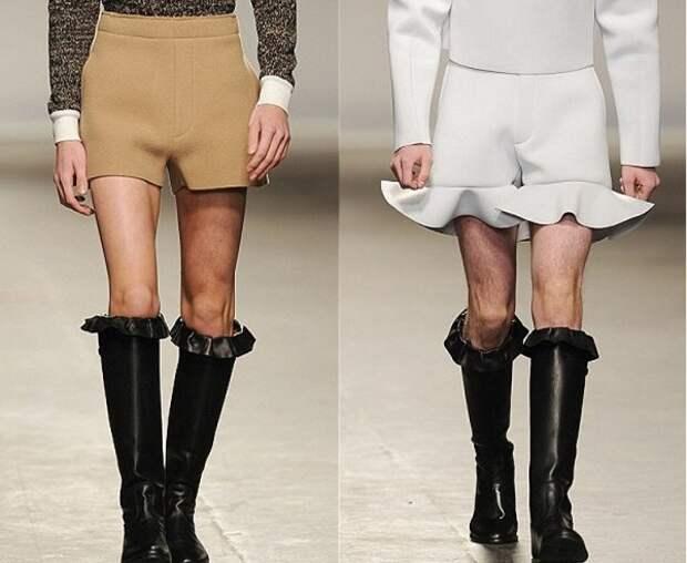 Ну очень высокая мода!