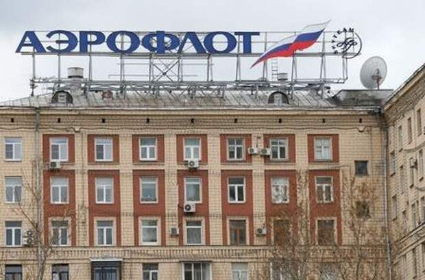 The logo of Russian state airline Aeroflot is seen on top of a building in central Moscow, Russia, April 22, 2016. REUTERS/Maxim Zmeyev