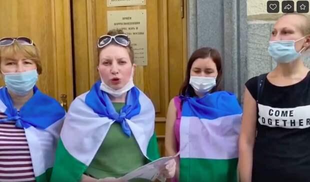 Активистки из Уфы попросили Сергея Собянина объединить Москву со столицей Башкирии