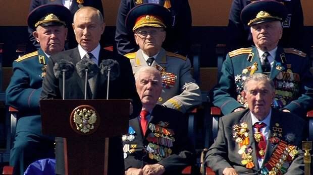 Владимир Путин назвал подвиг ветеранов ВОВ достоянием всего человечества