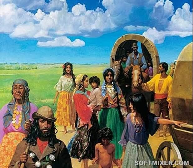Цыгане: Фараоново племя