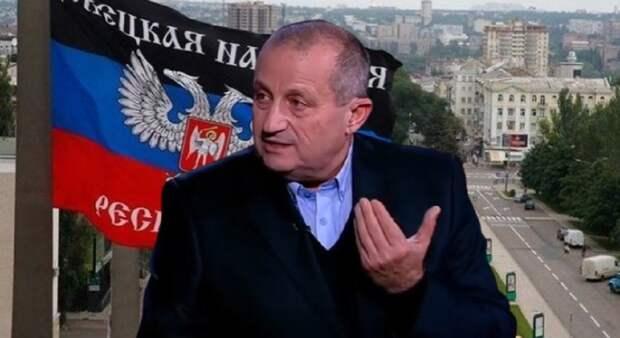 Кедми объяснил, почему Путин может отказаться присоединить Донбасс
